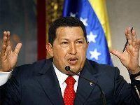 Венесуэла обвинила ExxonMobil в завышении стоимости нефтяных проектов