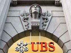 Крупнейший банк UBS AG в 2008 году ожидают дальнейшие потери