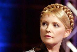 35% украинцев улучшили свое мнение о Юлии Тимошенко