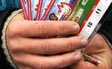 Билеты на Евро-2008 предлагали купить гражданам СССР, ГДР и Югославии
