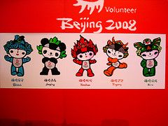 Атлетам на Олимпиаде в Пекине разрешили блоги