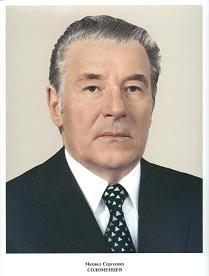 На 95-м году жизни скончался бывший член Политбюро ЦК Михаил Соломенцев
