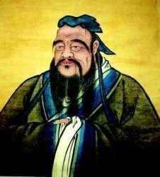 В мире насчитали 2 миллиона потомков Конфуция