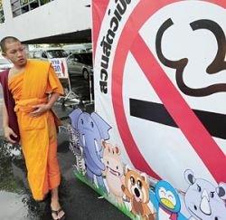 Курильщикам не дадут отдохнуть
