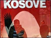 Премьер-министр Косово представил парламенту декларацию о независимости
