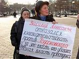 Оппозиция вышла в центр Москвы на митинг в защиту бывших руководителей ЮКОСа