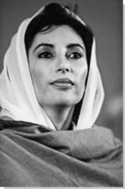 Убийство Беназир Бхутто обошлось талибам в 7 тысяч долларов