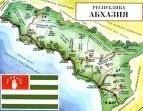 Абхазия и Южная Осетия призвали признать их независимость
