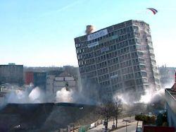 В Мюнхене взорван старый небоскреб
