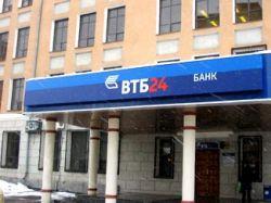ВТБ24 признался в сговоре