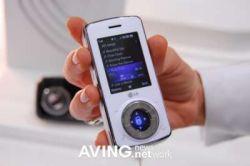 Hi-End музыкальный телефон LG-KM710