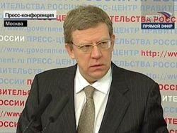 Алексей Кудрин возглавил борьбу с инфляцией