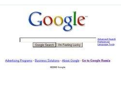 Google проверил интернет на вредоносные программы