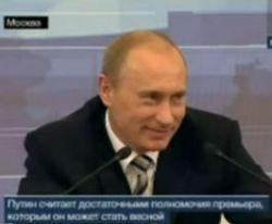Лучший вопрос для Владимира Путина (видео)