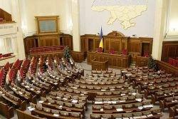 Нерабочая Верховная Рада готовится к роспуску или переформатированию