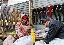 Создание зоны свободной торговли с ЕС увеличит украинский ВВП на 30%