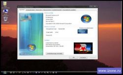 Vistapack XP 2.2.1 Beta: сделай из Windows XP Windows Vista