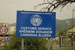 Полиция Сербии передала в прокуратуру обвинения против руководителей Косово