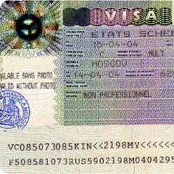 Вину за ошибки в оформлении французских виз возложили на туристов