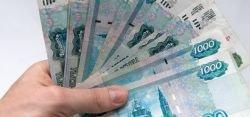 Цена жизни россиян взлетит до небес