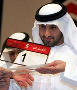 Самый дорогой автономер был продан в ОАЭ (фото)