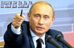 Россия оказалась страной с наиболее сомнительной демократией