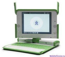 «Стодолларовый ноутбук» XO подешевеет в 2 раза