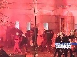 Демонстранты блокировали центр Белграда