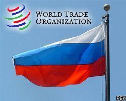 Грузия готова поддержать вступление России в ВТО