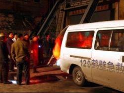 Взрыв на руднике в Китае: 24 жертвы