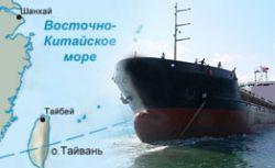 """Сухогруз \""""Капитан Усков\"""" объявлен в международный розыск"""