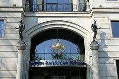 British American Tobacco хочет купить турецкие сигареты