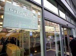 Ошибки трейдеров стоили Credit Suisse три миллиарда долларов