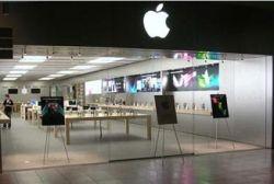 Apple откроет свои магазины в казино?