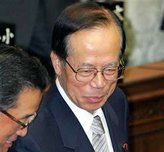 Правительство Ясуо Фукуды стремительно теряет доверие японцев