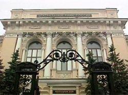 Банк России может еще раз повысить ставку рефинансирования