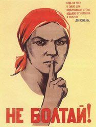 Общественная палата оценит степень свободы слова в России