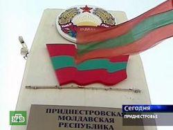 Приднестровье просит независимости вслед за Абхазией и Южной Осетией. Разработан секретный план