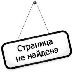 На сайте Генпрокуратуры появится страница для жалоб на коррупцию