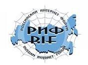 РИФ-2008 пройдет 3-4 апреля