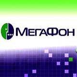 """МегаФон создал \""""дочку\"""", которая займется международными проектами"""