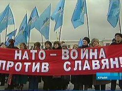 Украинцы предпочитают вступлению в НАТО союз с Россией
