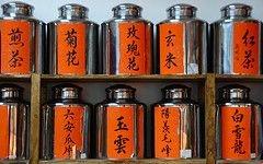 Дубаи хочет торговать чайными фьючерсами