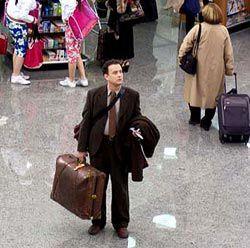 Бывает домовой, бывает вагонный, а это - аэропортовый