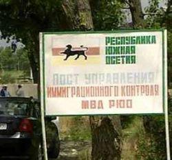 США попросили Абхазию и Южную Осетию забыть о Косово