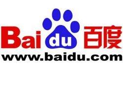 Baidu.com обвиняют в распространении порнографии