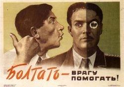 Подборка плакатов сталинских времен (фото)