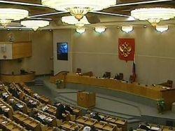 В Госдуму внесен законопроект, официально отменяющий смертную казнь в России. Но принят он не будет