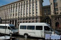 Киевские водители маршруток протестуют против закона о безопасности пассажиров (фото)