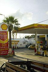 """Бензин стандарта \""""Евро-2\"""" будет выпускаться в обращение в РФ до 31 декабря 2008 года"""